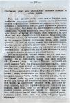 http://www.dverizamki.org/image/pictures/180bc5616f2837466f01871893b0aa05.jpg