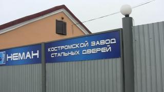 http://www.dverizamki.org/image/pictures/2fbb876b1d75515288e8e10e27b5b471.jpg