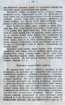 https://www.dverizamki.org/image/pictures/5d692e5de06f30c00d4a0689538b4f26.jpg