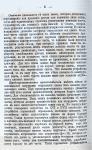 https://www.dverizamki.org/image/pictures/8a6c68776ef53626a8440f0e723093d9.jpg
