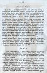 https://www.dverizamki.org/image/pictures/b3d5a957f84c6f6e73cf83199300a8c9.jpg
