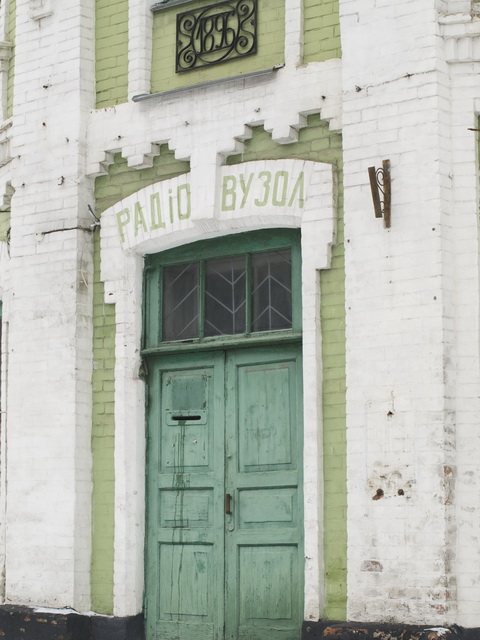 зданий 1896 года рождения. Злые языки утверждают, что это бывший публичный дом ….