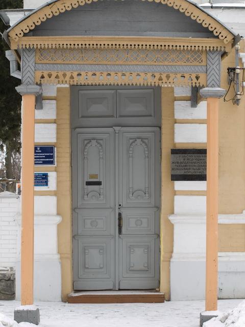 вход в дом-музей Короленко, в 1074 году дверь была такой же как и сейчас