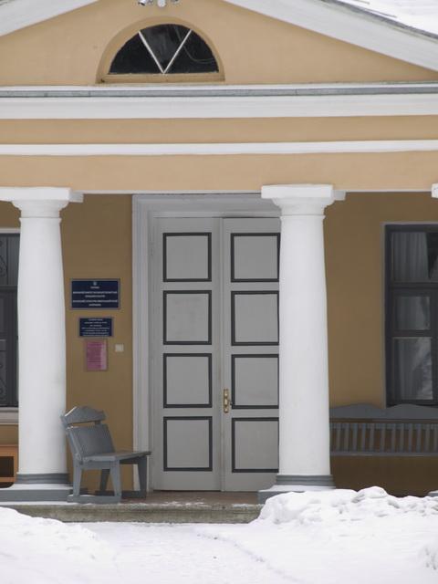 и это тоже дом-музей Короленко